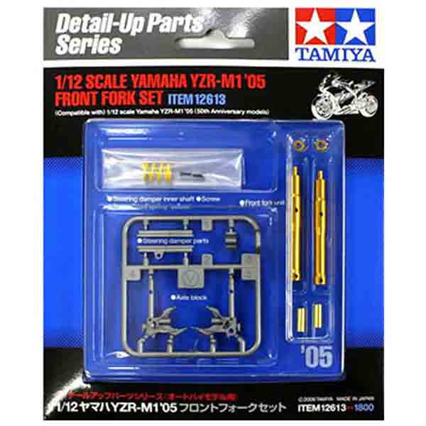 Sospensioni Yamaha YZR-M1 Tamiya Scala 1:12
