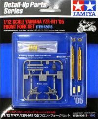 Accessori yamaha YZR-M1