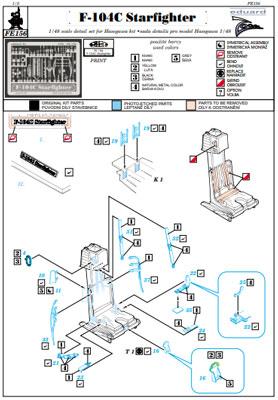 Accessori per f104C