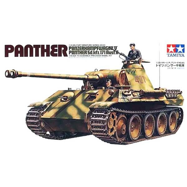 panther tamiya 1-35