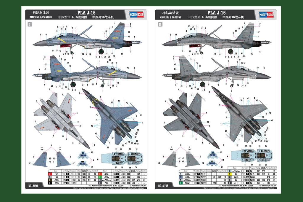 PLA J-16 Shenyang 1/48