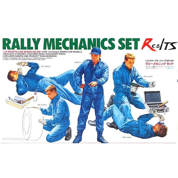 Set Meccanici Rally Tamiya Scala 1-24 2
