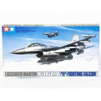 f-16 fighting alcon tamiya-1-48