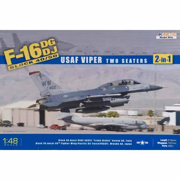 F-16D fighting falcon kinetic 480051
