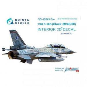 decal 3d cockpit f-16 scala 1:48