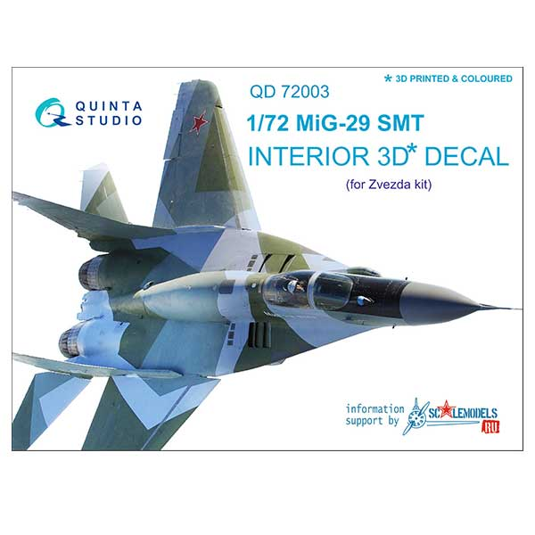 Decal 3D cockpit MiG-29 Scala 1:72