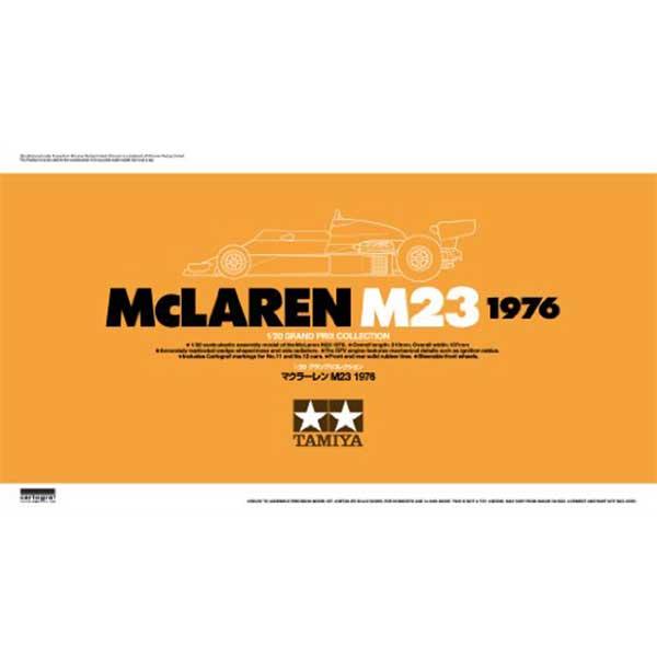 McLaren M23 1976 Scala 1:20