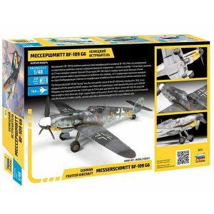 bf-109-messerschmitt-1-48-zvezda-4