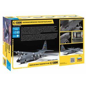C-130H-ZVEZDA-7321-2