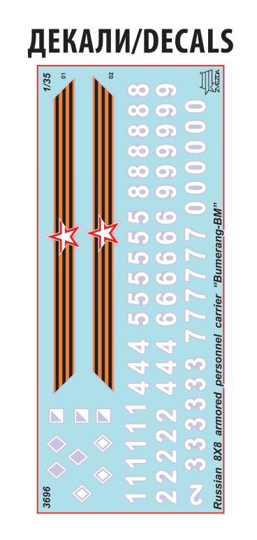 russian-8×8-armored-bumerang-zvezda-3696-scala-1-35-6