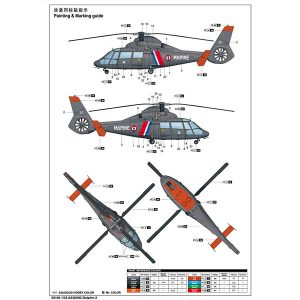 AS365N2 Dolphin 2 Trumpeter Helicopter 6