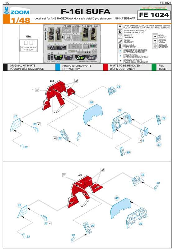 fotoincisioni-f-16i-eduard-fe1024-istruzioni-1