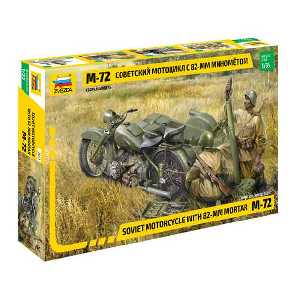 Soviet Motorcycle M-72 with Mortar Zvezda Scala 1:35